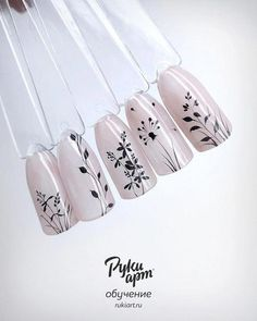 ideas for neutral manicure gel art designs Cute Nails, My Nails, Nail Art Designs, Nail Art Halloween, Manicure Gel, Gel Nail, American Nails, Nagel Gel, Nail Decorations