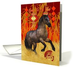Chinese New Year, Year Of The Horse 2014 card (1026969)