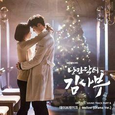 Korean Tv Series, Korean Shows, Kdramas To Watch, Seo Hyun Jin, Kim Book, Romantic Doctor, Yoo Yeon Seok, Korean Drama Movies, Korean Dramas