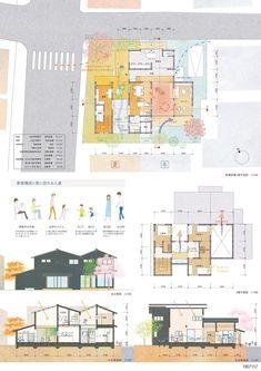 受賞作品 - 木の家設計グランプリ Architecture Presentation Board, Architecture Design, Co Housing, Presentation Skills, Type Setting, Floor Plans, Concept, Projects, Architecture