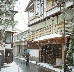 "Japanese style architecture ""segaidashihari"" by pocochums, via Flickr"