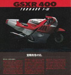 GSXR 400 ヨシムラTORNADO F-Ⅲ GK71F