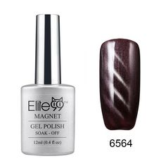 Elite99 Cat Eye 3D Magical Gel Polish Soak Off UV LED Nail Art... ($4.85) ❤ liked on Polyvore featuring beauty products, nail care, nail treatments and gel nail care