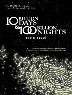 """10 Billion Days & 100 Billion Nights - """"The Greatest Japanese Science Fiction novel of all time"""" by Ryu Mitsuse - When you get to the end, you think, """"I think I need to read that again, and you actually want to read it again"""".  I love this kind of book."""