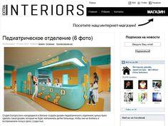 DesignLibero on Extra Interiors