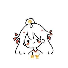 Cute Little Drawings, Cute Kawaii Drawings, Kawaii Art, Easy Drawings, Cute Cartoon Characters, Cartoon Art Styles, Kawaii Doodles, Cute Doodles, Cute Couple Art