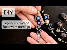 Big Earrings, Seed Bead Earrings, Beaded Earrings, Beaded Jewelry, Beaded Bracelets, Beading Tutorials, Beading Patterns, Beaded Beads, Tutorials