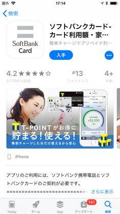 App Store, Design