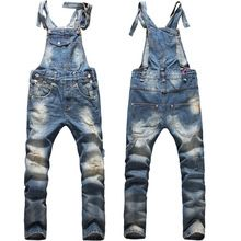 Tag a friend who would love this!|    Cutting edge arriving 2017 Brand Fashion New Mens Ripped Denim Overalls Jeans Men's Clothing Casual Distrressed Jumpsuit Jeans Pants For Man now available for sale $US $56.80 with free shipping  you\\'ll find the following item not to mention far more at our favorite online shop      Grab it today on this site…
