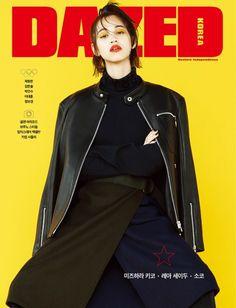 Kiko Mizuhara for Dazed Magazine Dazed Magazine, V Magazine, Fashion Magazine Cover, Magazine Cover Design, Magazine Covers, Ellen Von Unwerth, Cindy Crawford, Vanity Fair, Editorial Photography