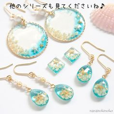 Die Arbeitsliste von な な い ろ こ - Kawaii Jewelry, Cute Jewelry, Jewelry Crafts, Handmade Jewelry, Epoxy Resin Art, Uv Resin, Diy Trend, Diy Resin Crafts, Making Resin Jewellery