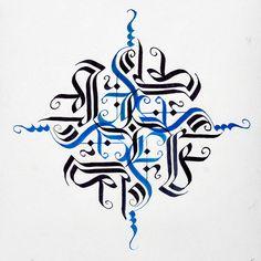 calligraphy design - Buscar con Google