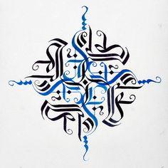 Art Calligraphy On Pinterest Calligraphy Calligraphy
