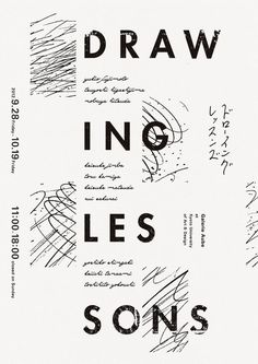 Drawing Lessons in Typography