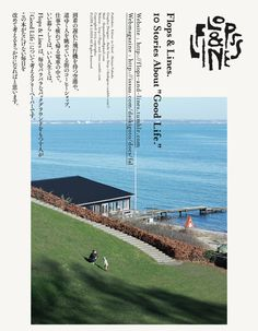 Japanese Magazine Cover: Flops and Lines. Daiki Goto. 2015
