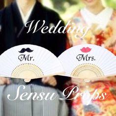 送料無料 扇子「Mr.&Mrs.」前撮り小物
