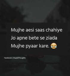Haye my dream sasu Maa jz Lyk jiya ki sasu Maa 😊😍😂😂 Mixed Feelings Quotes, Girly Attitude Quotes, Girly Quotes, Stupid Quotes, Funny True Quotes, Some Funny Jokes, Funny Facts, Besties Quotes, Crazy Girl Quotes
