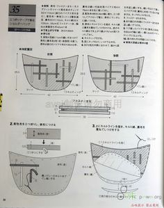 花罔瞳的针线活2 - jiaojiao_zhang - Picasa Albums Web
