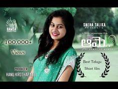 Aame (ఆమె) Award Winning Film By Vejju Satyanarayana
