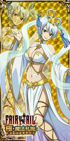 Yukino Agria - ユキノ・アグリア Fairy Tail Cat, Fairy Tail Dragon Slayer, Fairy Tail Girls, Yukino Fairy Tail, Fairy Tail Gruvia, Fairy Tail Anime, Fairy Tail Images, Fairy Tail Photos, Fairy Tail Characters