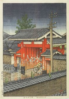 Shiba Gate (with bicycle) by Kawase Hasui, 1926 (published by Isetatsu)