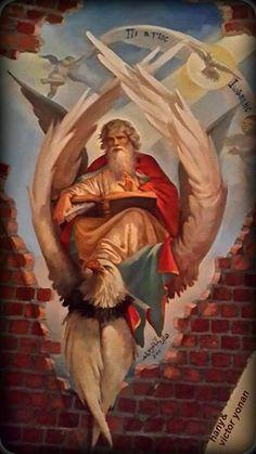 St . Johne يوحنا الحبيب Catholic Pictures, Jesus Pictures, Catholic Art, Catholic Saints, Religious Images, Religious Art, Heaven Art, Church Icon, Sphinx