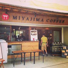 MIYAJIMA Coffee : 廿日市市, 広島県