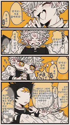 Slayer Anime, Girls Club, Haikyuu, Manga, Comics, Drawings, Finland, Yahoo, Otaku Issues