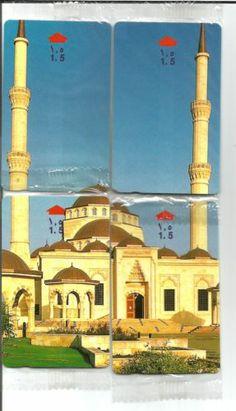 Oman:Sultan Said bin Taimor Mosque album puzzle phonecards telecards mint unused