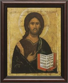 "Christ the Teacher Icon 12"" x 16"" $50.00 #Catholic"