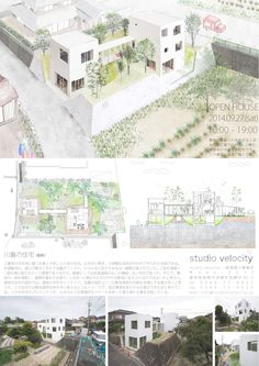 川島の住宅 オープンハウス