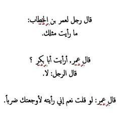 DesertRose,;,عمر بن الخطاب رضي الله عنه وأرضاه,;,