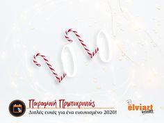 Καλή χρονιά με διπλές ευχές από την Elviart για ένα ευτυχισμένο 2020!  #newyear #celebration #wishes #elviart #pitabread #pita #flatbread #souvlaki #delicious #happy #December #Christmas December, Arabic Calligraphy, Seasons, Arabic Handwriting, Seasons Of The Year, Arabic Calligraphy Art