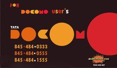 This Is Docomo no's www.numberwale.com