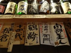 A Japanese  Izakaya.  Menu and prices printed on these things on the walls.