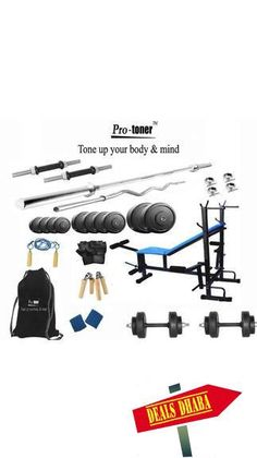 70 KG Home Gym for 4419  | 8 in 1 weight training set