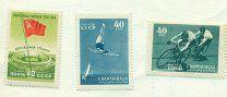 Спартакиада народов СССР. 1956 - 330 р.  Спартакиада народов СССР. 19561951-1960