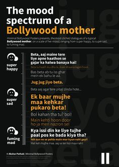 Bollywood mother dialogues