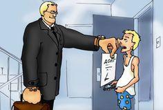 Редакция журнала Деньги отвечает на вопрос читателя. Чтобы избавиться от навязчивых коллекторов, нужно запастись терпением. Банк шлет письма, где сообщает, что намерен арестовать и описать для продажи имущество...