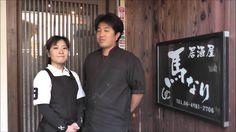 #sonodabal #Pinterest #sbal42  42 居酒屋 馬也  http://sonodabal.jimdo.com/menu/42/