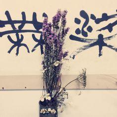 Home Sweet Home: Purple, Dried Flowers, japanese