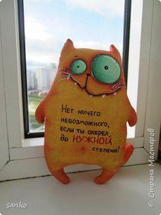 Делала этих котиков для розыгрыша в конкурсе, победитель выбрал рыжика!) Котики пахнут кофе и корицей, расписаны акрилом по ткани.  фото 2