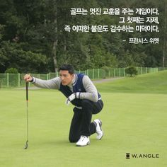 Daniel Henney <3 <3 <3 <3 #WideAngle #Golf #Photoshoot Credit: Wide Angle on Facebook <3