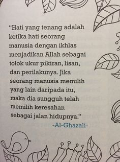 Reminder Quotes, Self Reminder, Daily Reminder, Muslim Quotes, Islamic Quotes, Refresh Quotes, Book Quotes, Me Quotes, Sabar Quotes