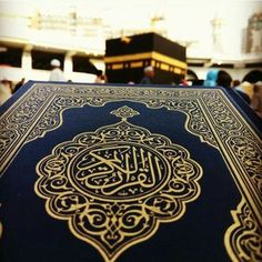 Narrated Abu Hurayrah (ra):  The Prophet Muhammad(ﷺ) said: Controverting about the Qur'an is disbelief.  Reference : Sunan Abi Dawud 4603 In-book reference : Book 42, Hadith 8 English translation : Book 41, Hadith 4586