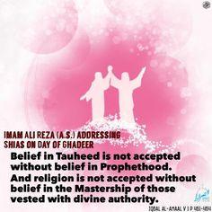 Imam Reza, Ya Ali, Religion, Author, Day, Quotes, Movie Posters, Movies, Quotations