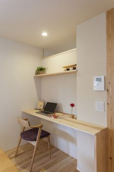 Home Office Layout Ideas Home Office Layouts, Home Office Space, Home Office Desks, Office Decor, Desk Space, Small Office Storage, Small Office Design, Desk Inspiration, Workspace Design