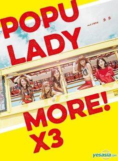 Popu Lady - More (EP + Photo Album)