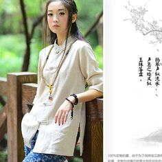 Plus Size Chinese style blouses plate buttons Cotton Lien shirts women's  shirt outerwearin 3XL-6XL