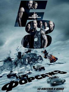 В Украине состоялась премьера фильма «Форсаж 8»